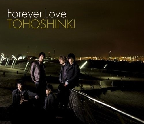 Tohoshinki - Single B-Side Collection