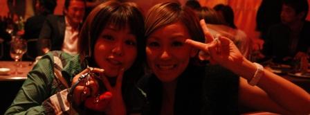 kumi_misono.jpg
