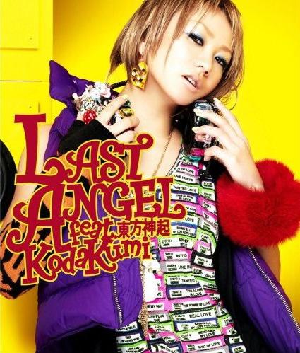 last angel cd - Koda Kumi(bu k�z sadece g�zel)