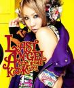 last_angel_cddvd.jpg