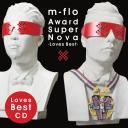 award_supernova_cd_cover.jpg