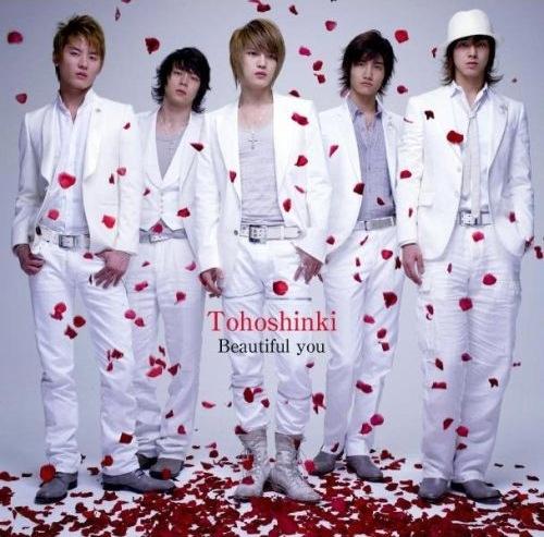 DBSK / TVXQ / tohoshinki !!!!>w< Beautiful_you__sennen_koi_uta_c